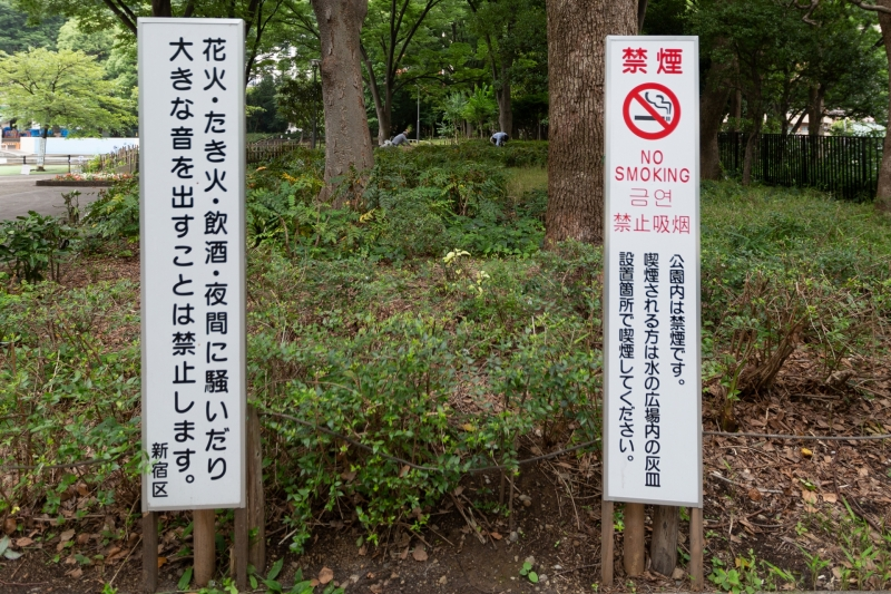 Japan-9