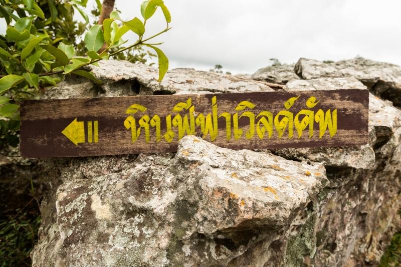 Thailand-38